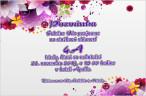cmk_1_pozvanka
